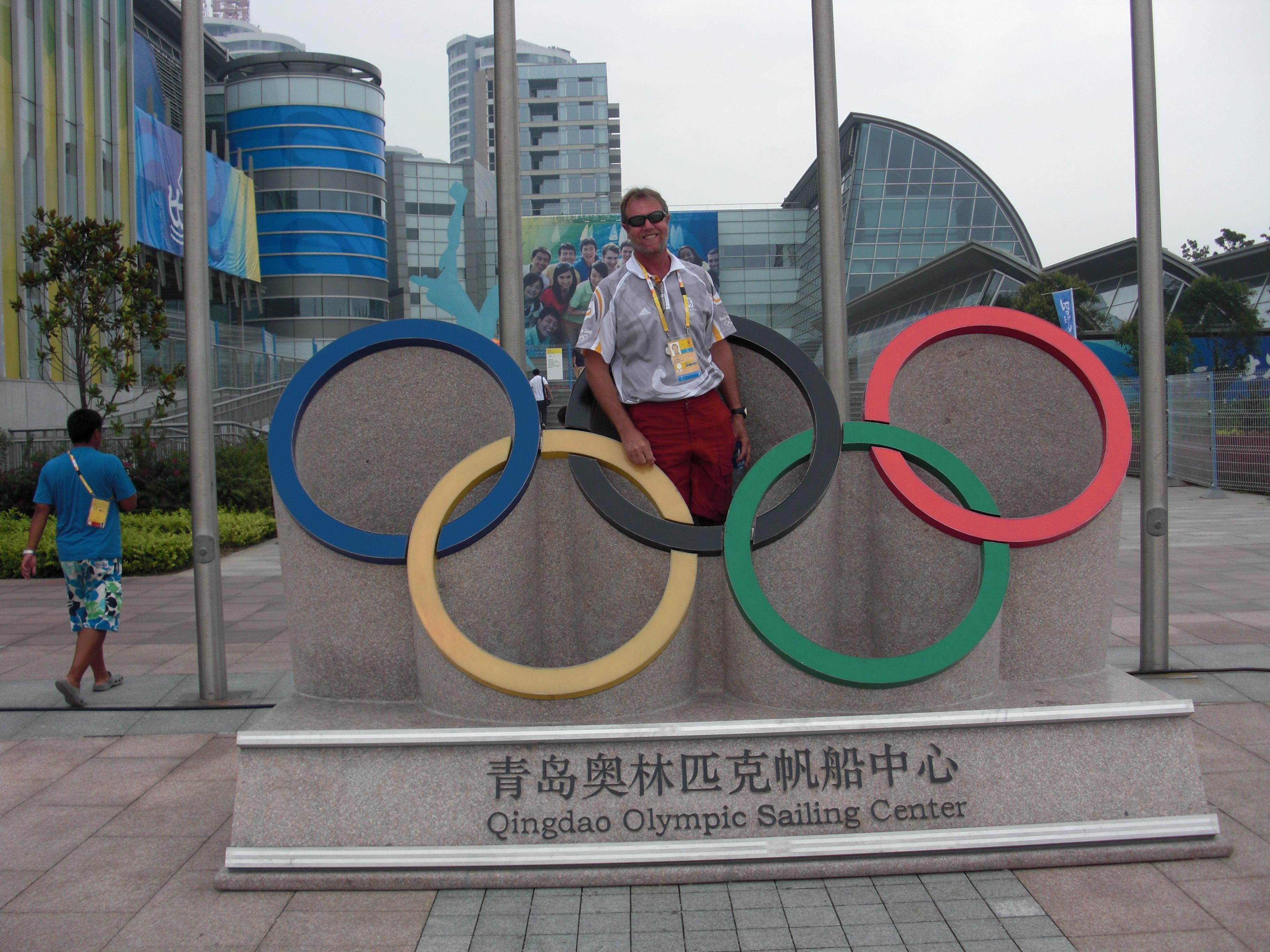 Qingdao 196
